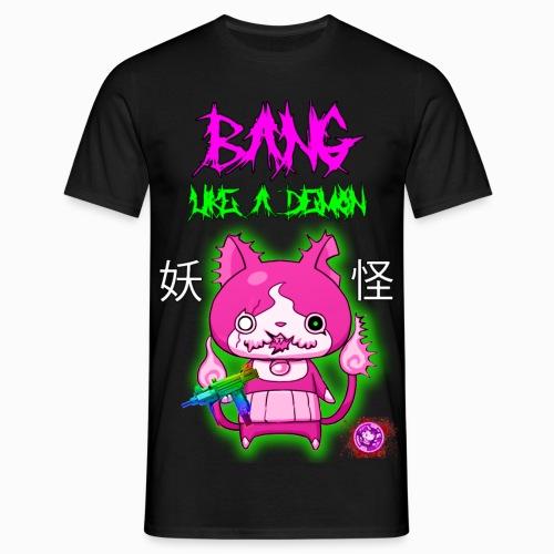 YOU DIE WATCH - T-Shirt Man - Men's T-Shirt