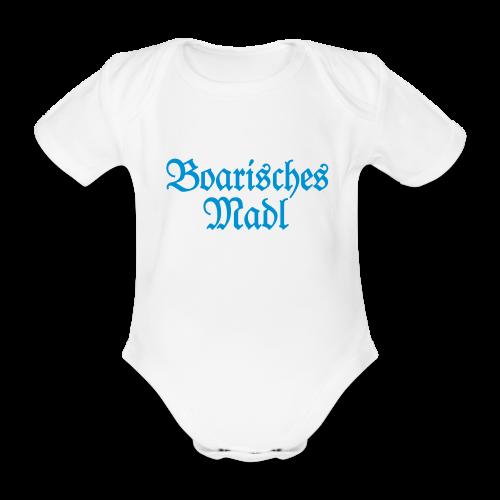 Boarisches Madl Babybody (Weiß/Blau) - Baby Bio-Kurzarm-Body