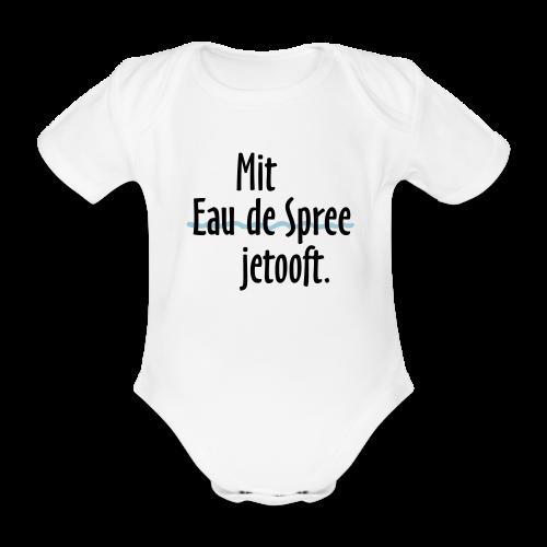 Mit Eau de Spree jetooft - Mit Spreewasser getauft