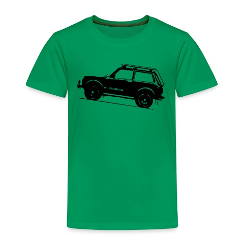 Lada Niva Kids Shirt (2121) - Kinder Premium T-Shirt