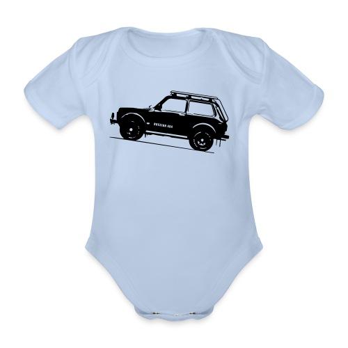 Lada Niva Babystrampler (2121) - Baby Bio-Kurzarm-Body