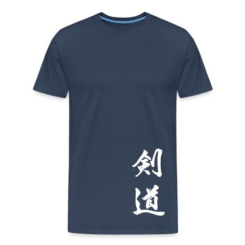 T-shirt, kendo herr (flera färger) - Premium-T-shirt herr
