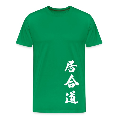 T-shirt, iaido herr (flera färger) - Premium-T-shirt herr