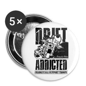 Decal 5-pack 56mm - Rintamerkit isot 56 mm