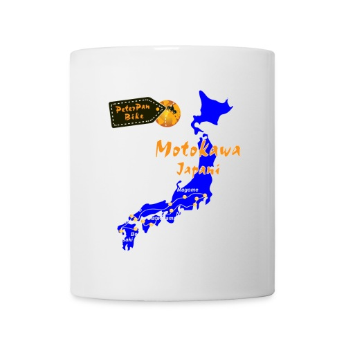 Motokawa mug - Muki