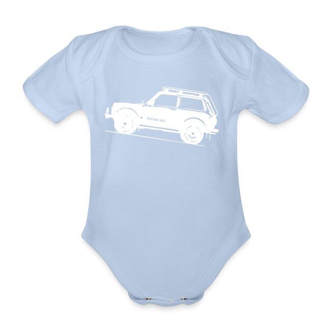 Lada Niva Babystrampler (2121)