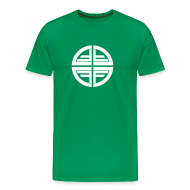 T-Shirts ~ Men's Premium T-Shirt ~ T-Shirt men, White Disk