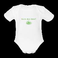 Baby Bodys ~ Baby Kurzarm-Body ~ Artikelnummer 102350223
