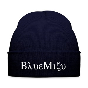 BM Winter Hat - Winter Hat