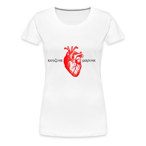 Heartcore Kitchen - Frauen Premium T-Shirt
