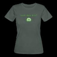T-Shirts ~ Frauen Bio-T-Shirt ~ Artikelnummer 102396772