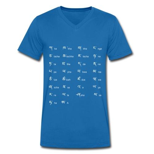 tibetisches Alphabet  - Männer Bio-T-Shirt mit V-Ausschnitt von Stanley & Stella