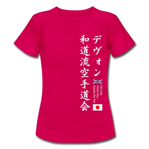 Devon Wado-Ryu Karate-Do Kai - Women's T-Shirt