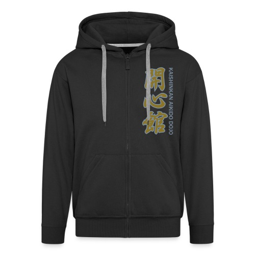 Kaishinkan - Men's Premium Hooded Jacket