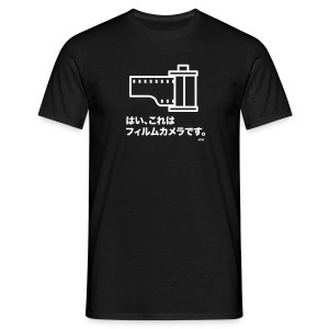 Yes, this is a film camera, Japanese. - Men's T-Shirt