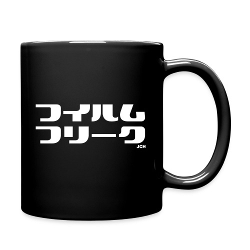 Film Freak Japanese mug - Full Colour Mug