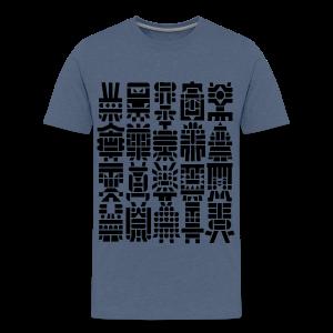BD Tribler Kids Tshirt - Teenager Premium T-Shirt