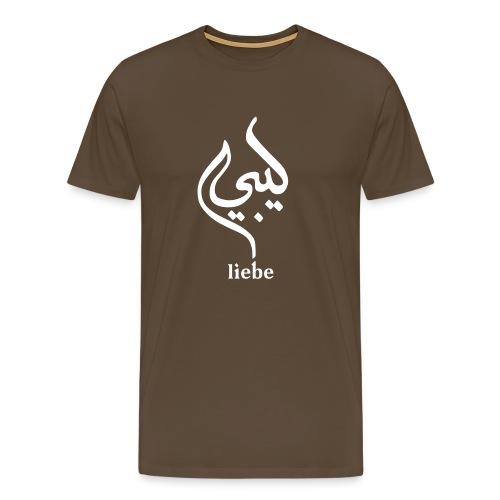 Liebe Arabic – Braun - Männer Premium T-Shirt