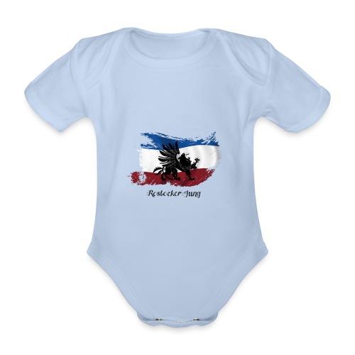 Baby strampler Rostock - Baby Bio-Kurzarm-Body