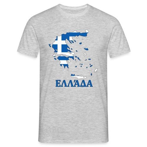 T-shirt Grèce - T-shirt Homme