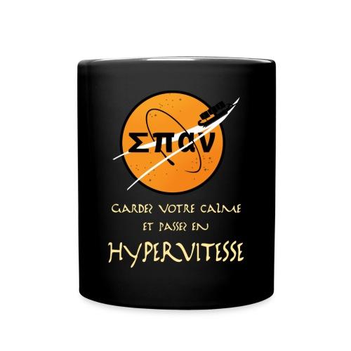 Pot Corinthien - Mug uni