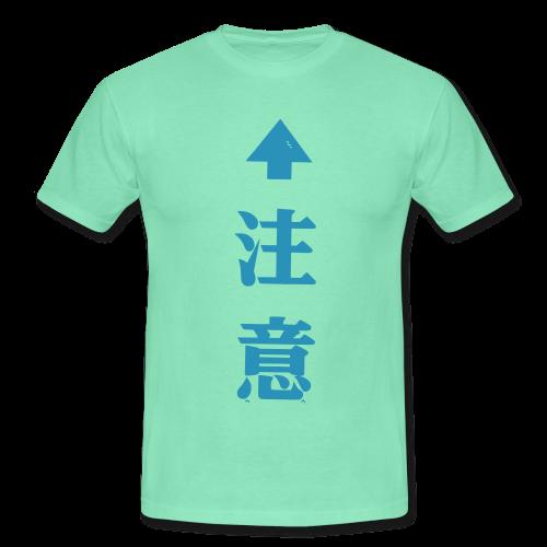Vorsicht Kulo - Men's T-Shirt