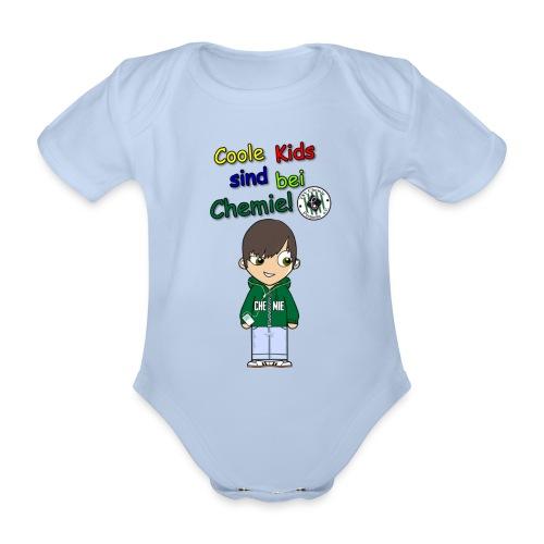 Baby - Coole Kids - Baby Bio-Kurzarm-Body