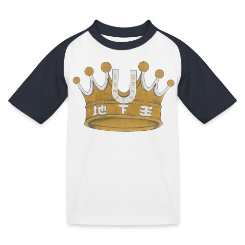 undergroundking - Kinder Baseball T-Shirt