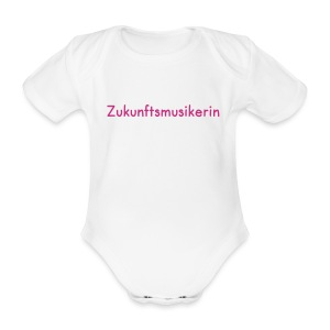 Zukunftsmusikerin (Baby-Body) rosa - Baby Bio-Kurzarm-Body