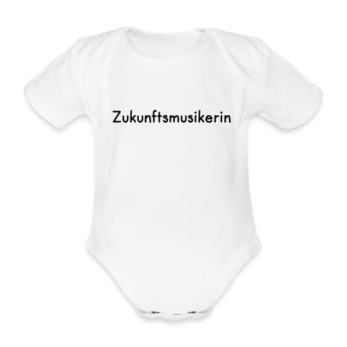 Zukunftsmusikerin (Baby-Body) schwarz - Baby Bio-Kurzarm-Body