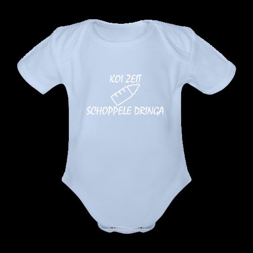 Koi Zeit - Schoppele dringa - Baby Bio-Kurzarm-Body
