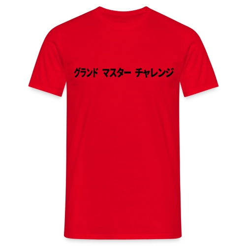 GMC Simple Japanese Logo Black On Red (Basic) - Men's T-Shirt