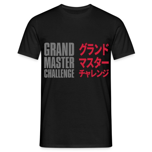 GMC 2014 Staff Shirt Replica (Basic) - Men's T-Shirt
