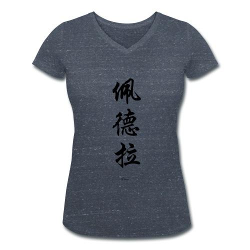 Petra Chinesisch - Frauen Bio-T-Shirt mit V-Ausschnitt von Stanley & Stella
