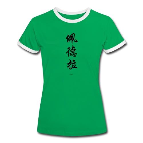 Petra Chinesisch - Frauen Kontrast-T-Shirt