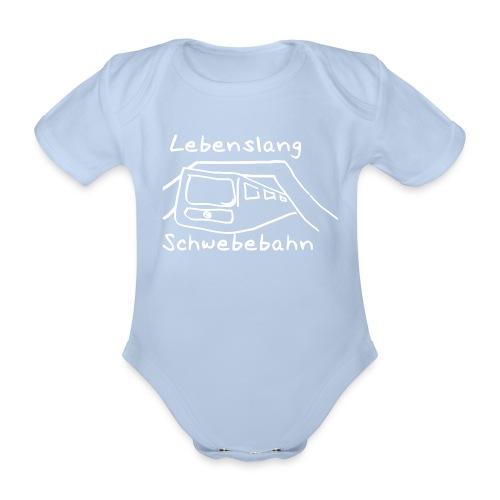 Baby Body Kurzarm - Baby Bio-Kurzarm-Body