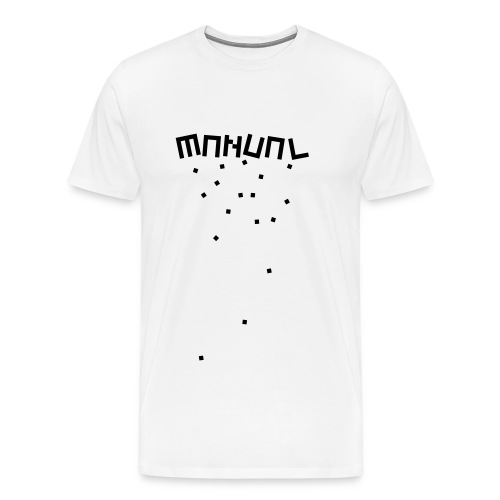 Manual 'Blocks' White/Black - Men's Premium T-Shirt