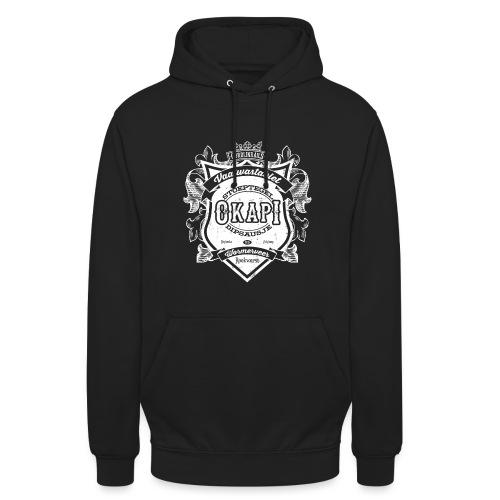 Okapi unisex hoodie - Hoodie unisex