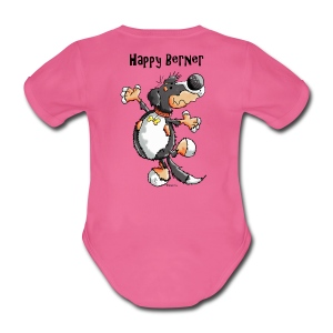 Dog Dancing Baby Clothing | Spreadshirt