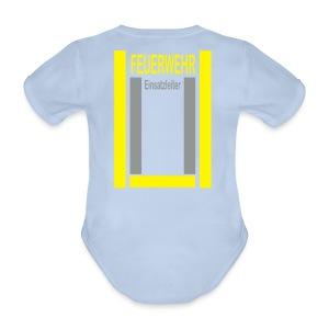 Baby Feuerwehr Strampler - Baby Bio-Kurzarm-Body