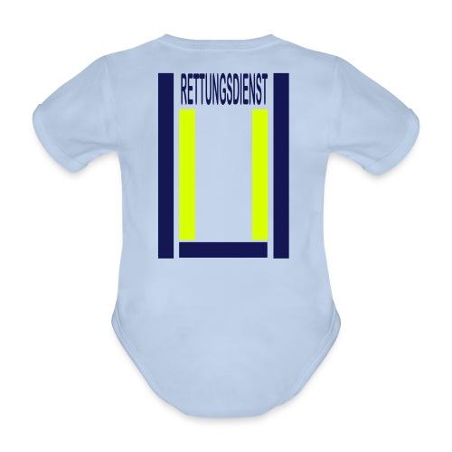 Rettungsdienst Strampler - Baby Bio-Kurzarm-Body