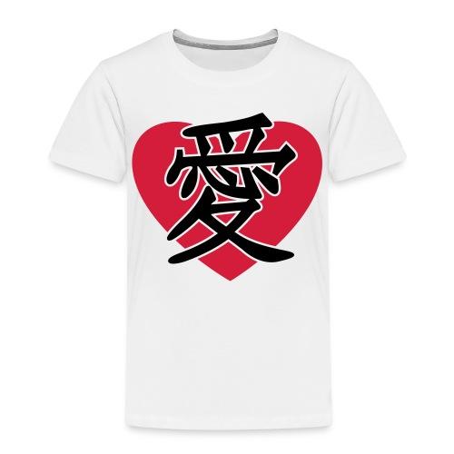 Børne premium T-shirt - med Japansk tegn for kærlighed plus hjerte - Børne premium T-shirt