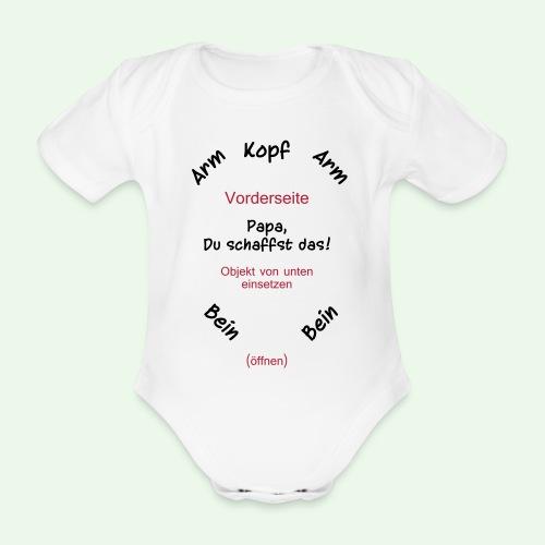 Baby Body // Papa, Du schaffst das!! - Baby Bio-Kurzarm-Body