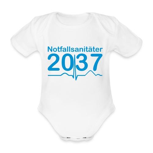 Baby Einsatzstrampler für zukünftige Notfallsanitäter 2037 - Baby Bio-Kurzarm-Body