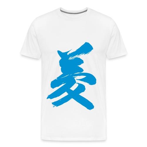 Kanji yume  preium t-shirt - T-shirt Premium Homme