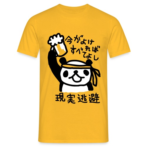 KAWAII - Kanpai panda ! - T-shirt Homme