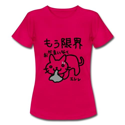 KAWAII - Sick neko ! - T-shirt Femme