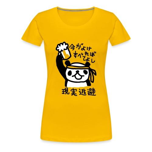KAWAII - Kanpai panda ! - T-shirt Premium Femme