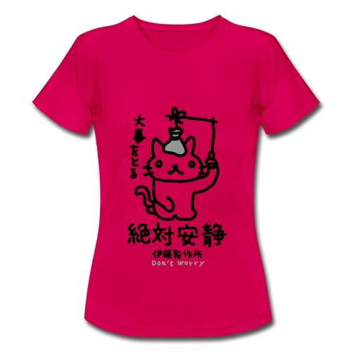 KAWAII - Cure neko ! - T-shirt Femme