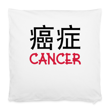housse de coussin chinese zodiac cancer spreadshirt. Black Bedroom Furniture Sets. Home Design Ideas